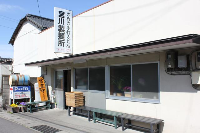 180930宮川製麺