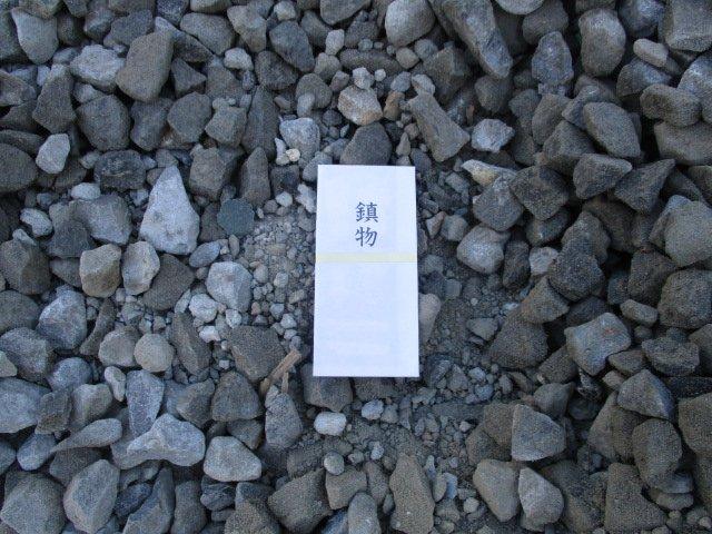 171218北尾敏昭様10